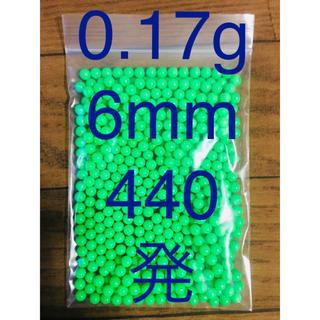 緑色の BB弾0.17g  74g  約440発(エアガン)