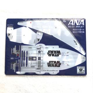 エーエヌエー(ゼンニッポンクウユ)(ANA(全日本空輸))のANA  STAR WARS 組立飛行機(模型/プラモデル)