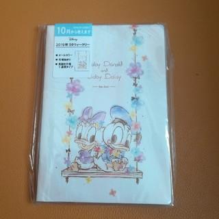 ディズニー(Disney)の大人気!ベビーディズニーシリーズ 週間ダイアリー スケジュール帳 手帳(カレンダー/スケジュール)
