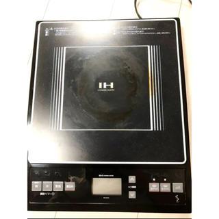 コイズミ(KOIZUMI)のKOIZUMI IH調理器 KIH-S414 2008年製品(IHレンジ)