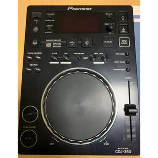 Pioneer CDJ 350 2台(CDJ)