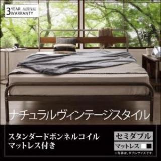 ベッド セミダブル デザインスチールベッド マットレス付き パイプベッド(セミダブルベッド)