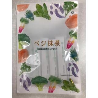 ベジ抹茶 20袋(健康茶)