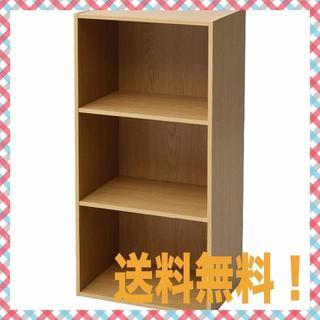 山善(YAMAZEN) カラーボックス ライトブラウン 42×29×89cm(本収納)