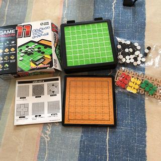 ボードゲーム(オセロ/チェス)