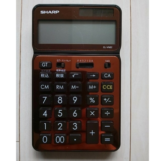 シャープ(SHARP)のSHARP 電卓50周年記念モデル 電卓 EL-VN82-TX(ブラウン)(OA機器)