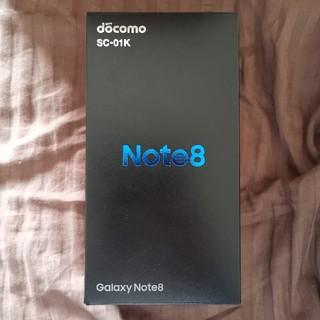 ギャラクシー(galaxxxy)のGalaxy Note8 新品 ブラック docomo(スマートフォン本体)