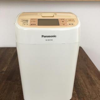 パナソニック(Panasonic)のホームベーカリー(ホームベーカリー)
