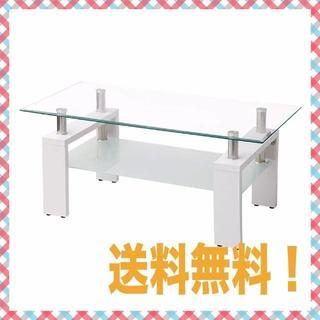 新生活 ガラステーブル コーヒーテーブル 幅98cm 強化ガラス天板(コーヒーテーブル/サイドテーブル)