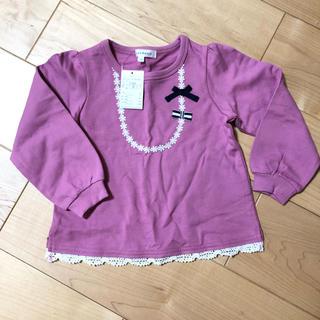 サンカンシオン(3can4on)の新品子供服(Tシャツ/カットソー)