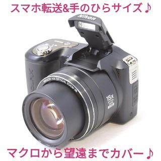 ニコン(Nikon)の◆Wi-Fi仕様◆小型・軽量&広範囲をカバー◆ニコン Coolpix L100(コンパクトデジタルカメラ)