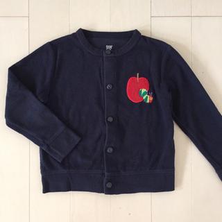 グラニフ(Design Tshirts Store graniph)のgraniph グラニフ はらぺこあおむし カーディガン 110 フリース(カーディガン)