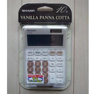【新品未開封】SHARP 10桁電卓 VANILLA PANNA COTTA(OA機器)