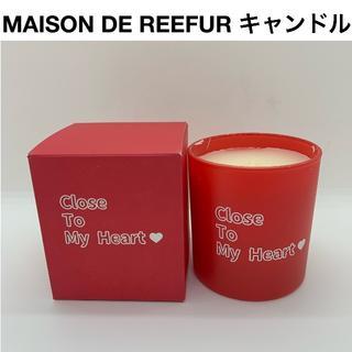 メゾンドリーファー(Maison de Reefur)の新品 定価5940円 MAISON DE REEFUR アロマキャンドル 香水(キャンドル)