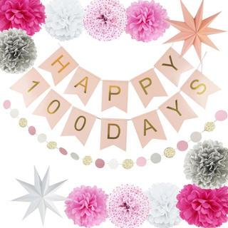 お食い初め ガーランド   100日祝い ピンク(お食い初め用品)