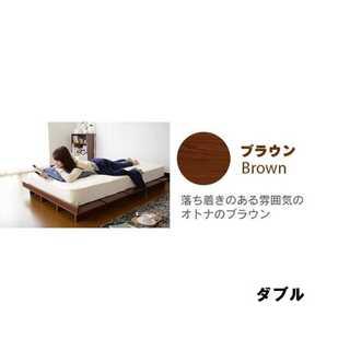 【大注目】 ブラウン/ダブル/ベッドフレーム/ローベッド/フロアベッド/高級感□(ダブルベッド)
