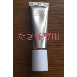 コフレドール(COFFRET D'OR)のコフレドール モイスチャーグロウベース UV(化粧下地)
