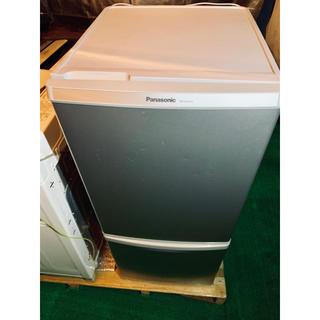 パナソニック(Panasonic)の1人暮らしに❗️Panasonic シルバー 2012年製 冷蔵庫(冷蔵庫)