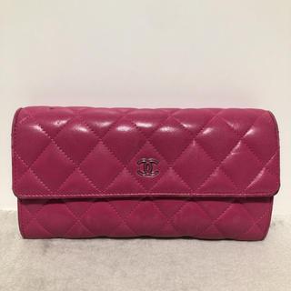 シャネル(CHANEL)のCHANEL シャネル マトラッセ 長財布 二つ折り ピンク ラムスキン (財布)
