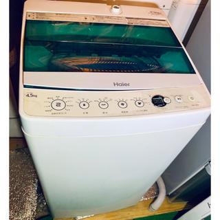 ハイアール(Haier)の1人暮らしに❗️ ハイアール 洗濯機 2017年製(洗濯機)