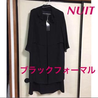 11号【新品】NUIT 前開きブラックフォーマル 冠婚葬祭 喪服 黒 11号(礼服/喪服)