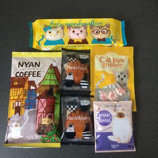 カルディ(KALDI)の【新品】カルディ 猫の日 お買い得 コーヒー&お菓子セット(菓子/デザート)