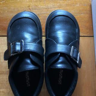 ハッシュアッシュ(HusHush)のhushush フォーマル 靴 19cm 入学式 卒業式(フォーマルシューズ)