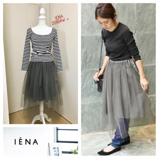 イエナ(IENA)の【値下げ】IENA by JULIE チュールスカート 36(ひざ丈スカート)