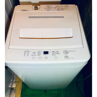 ムジルシリョウヒン(MUJI (無印良品))のお洒落(≧∀≦) 無印洗濯機 2015年製 美品❗️(洗濯機)