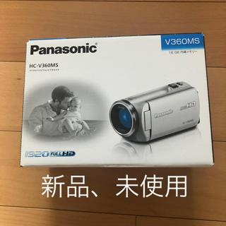 パナソニック(Panasonic)のPanasonic ハンディ v360ms(ビデオカメラ)