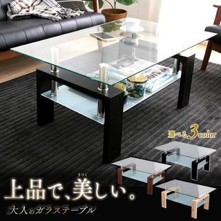 新品★おしゃれガラステーブル 幅100 上品で美しいテーブル(コーヒーテーブル/サイドテーブル)