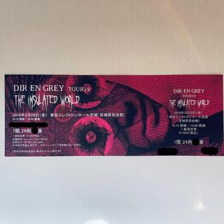 3月29日(金)DIR EN GREY 仙台チケット1枚(V-ROCK/ヴィジュアル系)