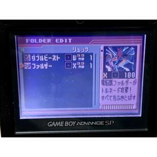 ゲームボーイアドバンス(ゲームボーイアドバンス)のGBA ロックマンエグゼ6 電脳獣ファルザー【配信限定チップあり】(携帯用ゲームソフト)
