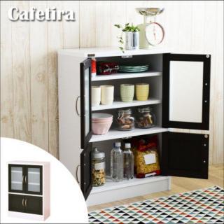 Cafetira カフェティラ 食器棚 幅58cm 収納 木製 北欧 食器収納(キッチン収納)