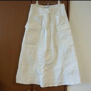 ジェットセット(JET SET)のLondon Denim ロングスカート(ロングスカート)