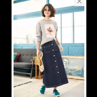 ジーユー(GU)のgu フロントボタンデニムスカート(ロングスカート)