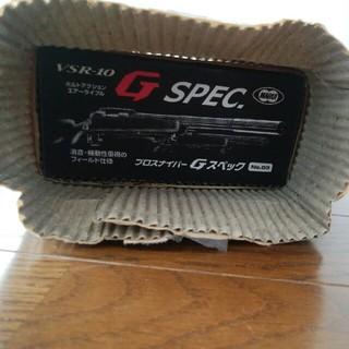 マルイ(マルイ)のVSR10 Gスペック 未開封 強化セットピン&スペアマガジン付(エアガン)