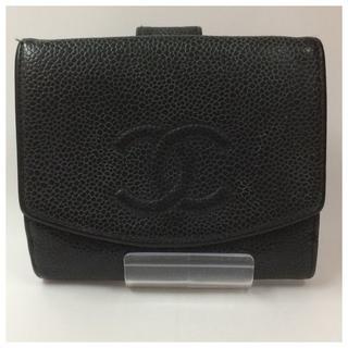 シャネル(CHANEL)のシャネル キャビアスキン 二つ折り 財布 b022(財布)