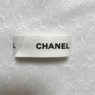 シャネル(CHANEL)のぴっぴ様専用  シャネル  リボン3(ラッピング/包装)