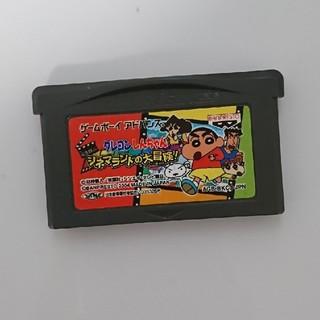 ゲームボーイアドバンス(ゲームボーイアドバンス)のGBA クレヨンしんちゃん(携帯用ゲームソフト)