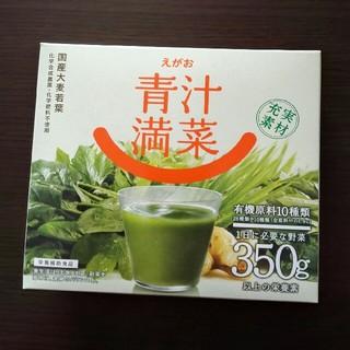 エガオ(えがお)のえがおの青汁 青汁満菜 1箱(青汁/ケール加工食品 )