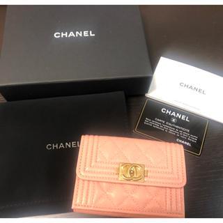 シャネル(CHANEL)の新品 シャネル  財布 ボーイシャネル 財布 キャビアスキン (財布)