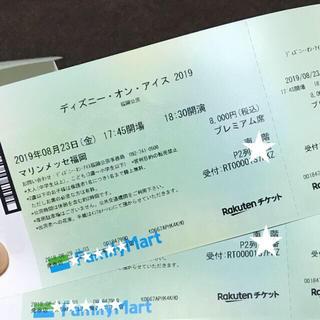 ディズニー(Disney)のディズニーオンアイス2019★福岡8/23 プレミアム席(キッズ/ファミリー)