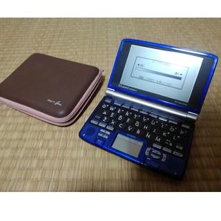 カシオ(CASIO)のカシオ XD-SW4800 EX-WORD 電子辞書 受験 語学 英語(電子ブックリーダー)
