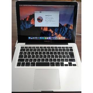 マック(Mac (Apple))のMacbook Proitunesとsiri使えます sierra 2009(ノートPC)