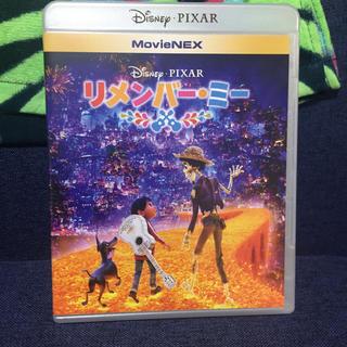 ディズニー(Disney)のリメンバーミー Blu-ray 国内正規品 未再生(キッズ/ファミリー)