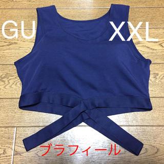 ジーユー(GU)の古着[XXL]GUブラフィール(ブラ)