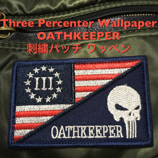 ♠︎Three Percenter Wallpaper OATHKEEPER♠︎(個人装備)
