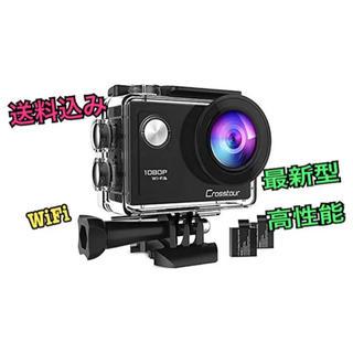 進化版アクションカメラ WiFi接続1080PフルHD高画質(ビデオカメラ)