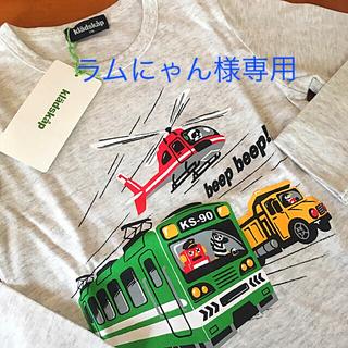 クレードスコープ(kladskap)の新品 タグ付き  kladskap  110㎝ 長袖トップス バックプリント有り(Tシャツ/カットソー)